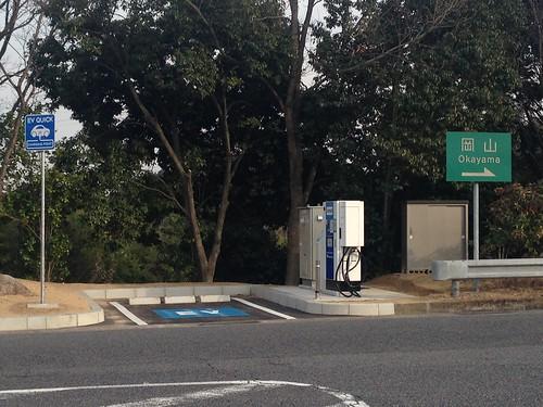 山陽自動車道 道口SA(上り) 電気自動車(EV)急速充電器
