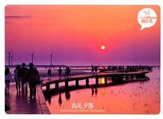 Taiwan-Taichung-Gaomei Wetland sunset