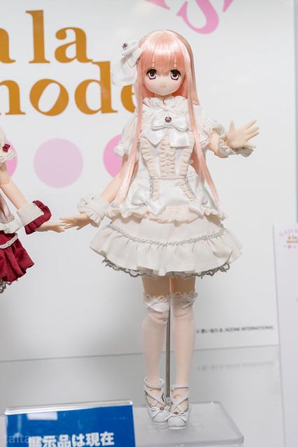 DS46Summer-AZONE-DSC_5394