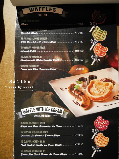 Machi Doggie Fashion菜單menu (4)