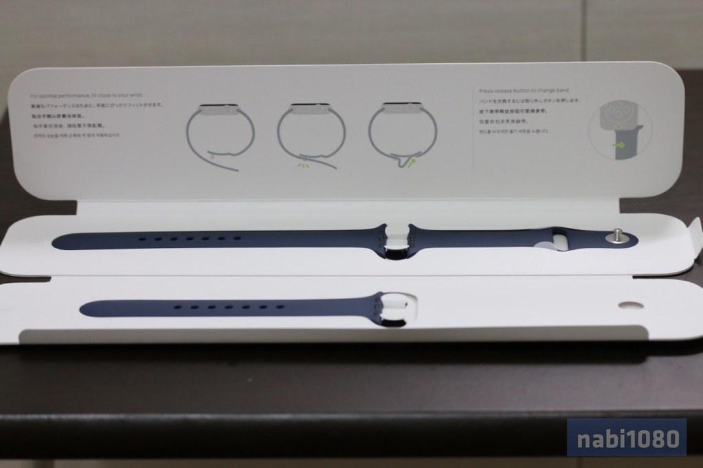 Apple Watch SportsBand03