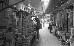 Used Book Shop Valley, Busan, Korea