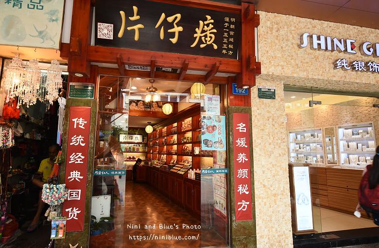 福建廈門中山街旅遊景點美食小吃24