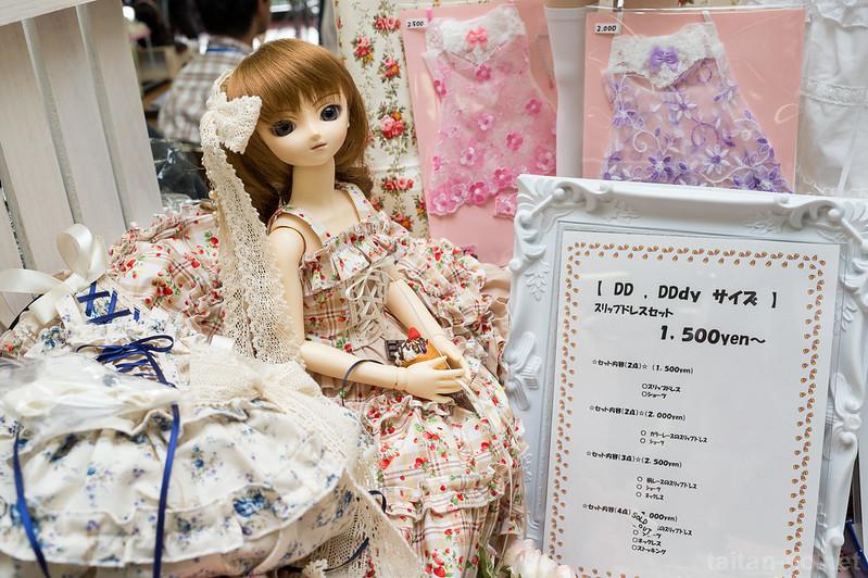 DollShow37-5203-DSC_5202