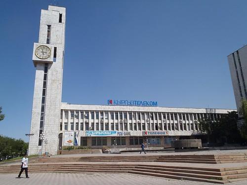Бишкек куранты