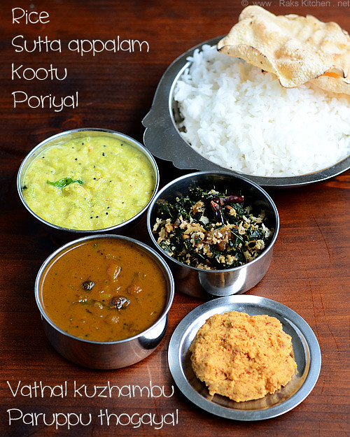 vatral kuzhambu meals