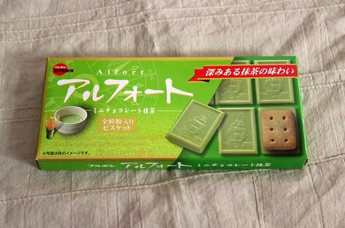 Green tea chocolate biscuits