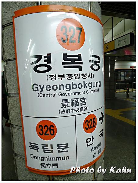 P1200589.JPG