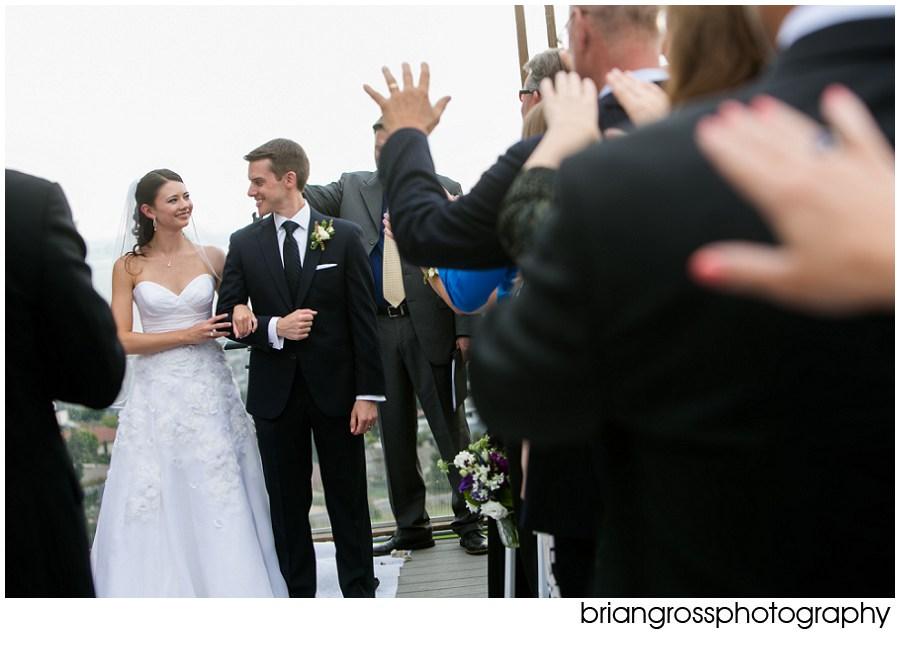 BlakeAndSarah_Wedding_BrianGrossPhotography-205