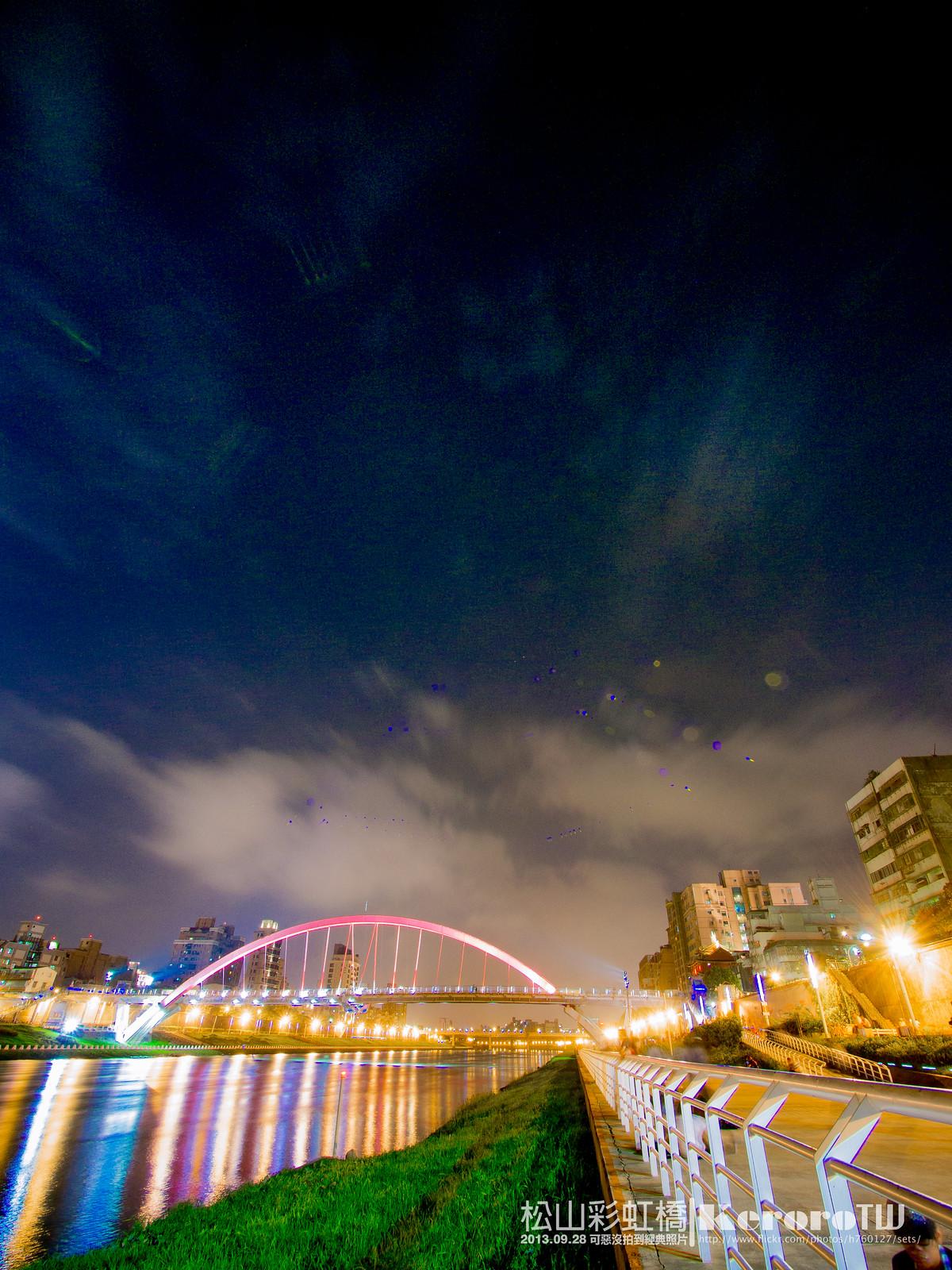 2013-09-28_松山彩虹橋_6