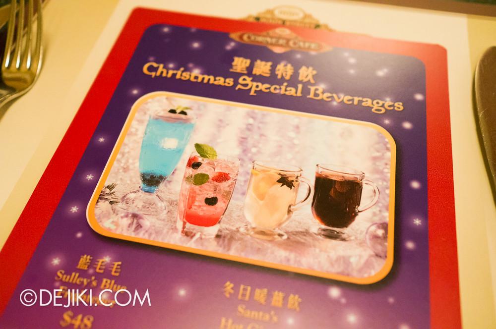 Main Street Corner Cafe - Drinks Menu
