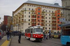 Moscow tram Tatra MTTA 2405 _20131120_068