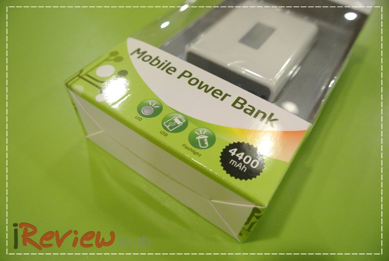 Review-Apacer-Mobile-Power-Bank-4400-mah (2)