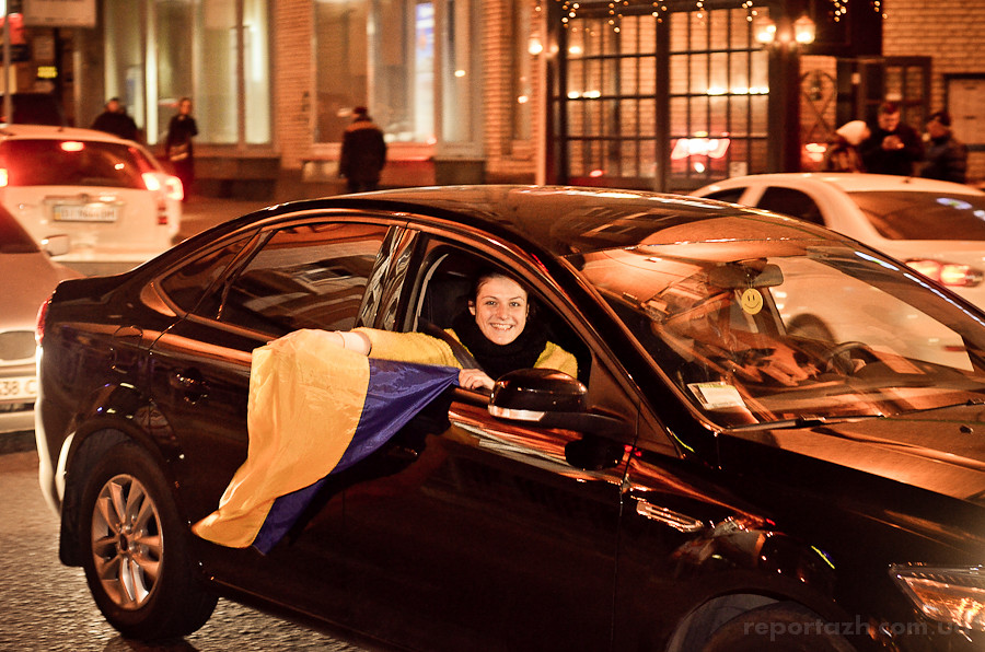 Дні ЄвроМайдану