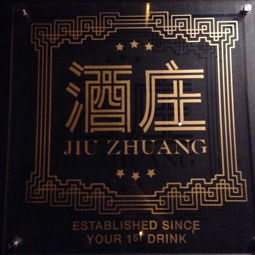 Jiu Zhuang's signboard