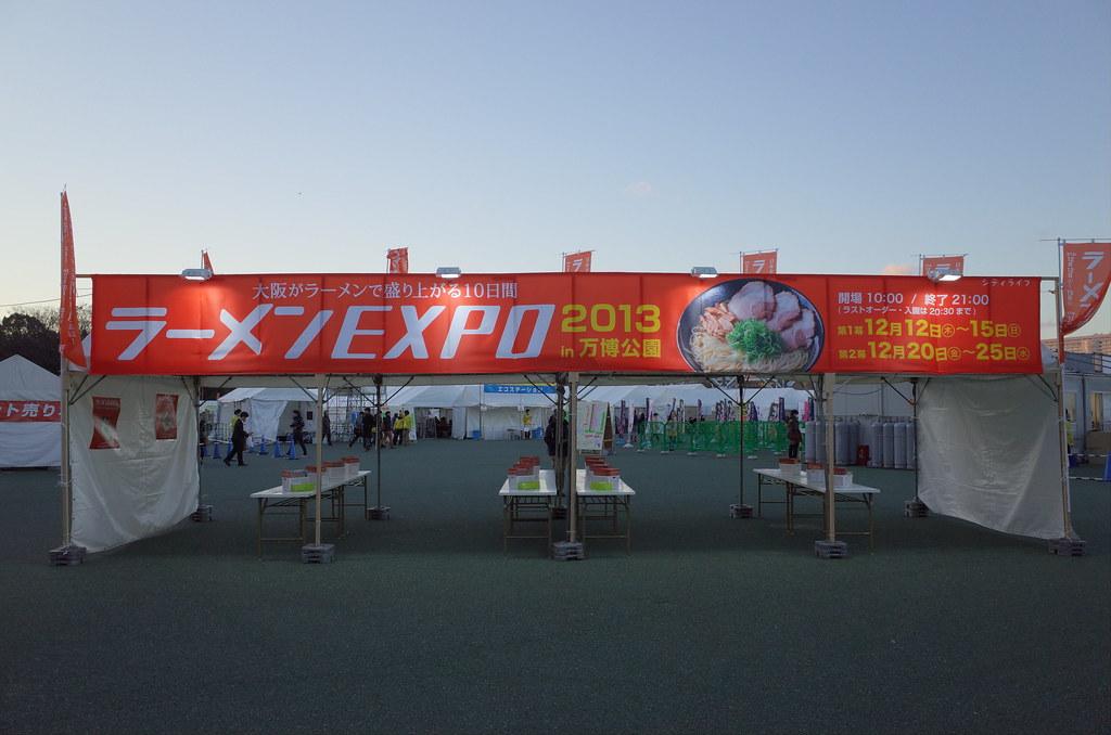Ramen Expo 2013 at Expo '70 Commemorative Park (1)