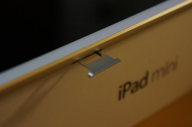 iPad mini7