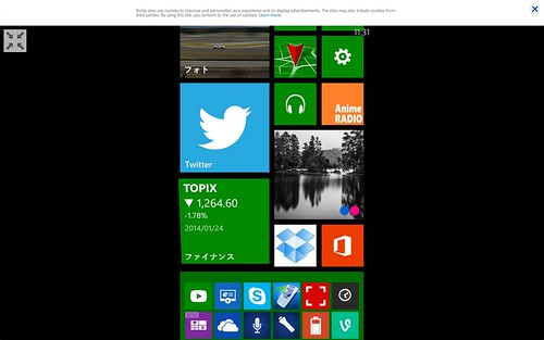 NOKIA BEAMER ScreenShot