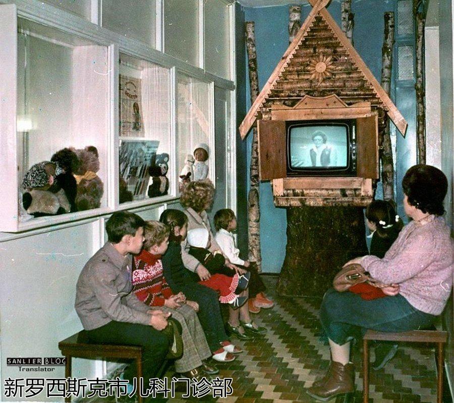 1981年苏联31