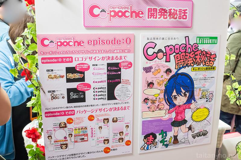 [KOTOBUKIYA]キューポッシュ1さい☆生誕祭-DSC_4354