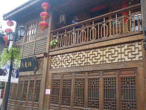 Fujian-Fuzhou-Rue pietonne (29)