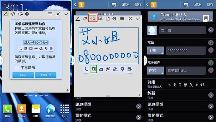 11 Samsung Note 3 Neo