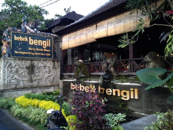 bebek-bengil-bali-restaurant-ubud-dirty-duck