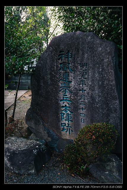 Photo:DSC00924 By YKevin1979