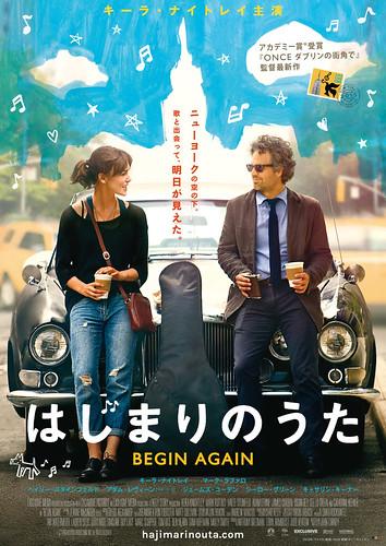 映画『はじまりのうた』ポスター