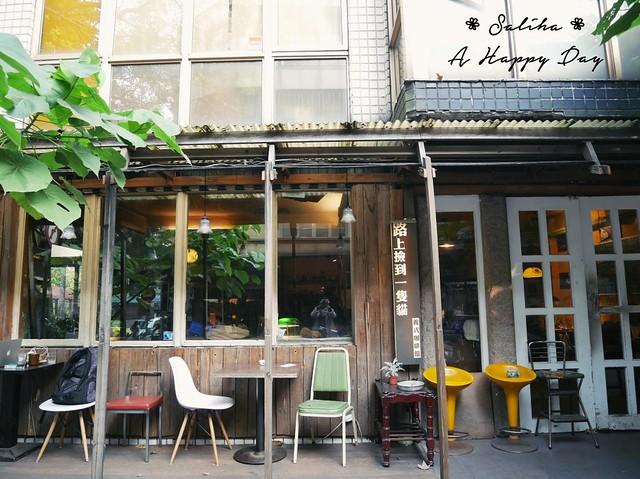 台大溫州街下午茶推薦 (23)