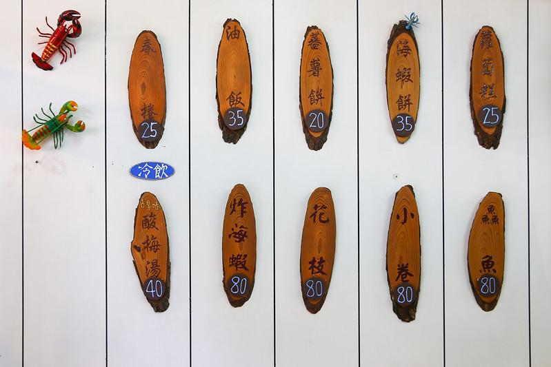 巷仔口海蝦餅 宜蘭市美食 宜蘭北門口 舊城區 推薦小吃 海蝦餅 春捲 傳統油飯 海鮮炸物 北們綠豆沙 蒜味肉羹 附近 地址 營業時間