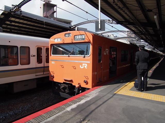P2143369