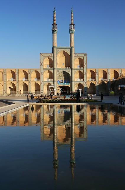 The Amir Chakhmaq Complex