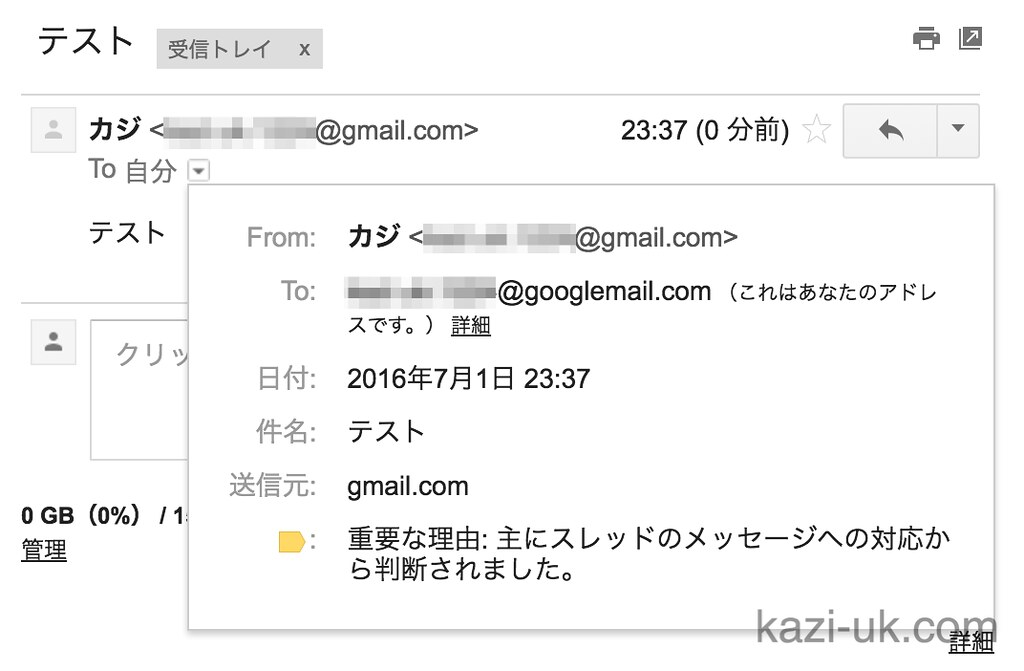 kazi-gmail302