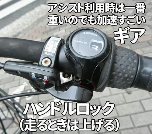 CIMG6982