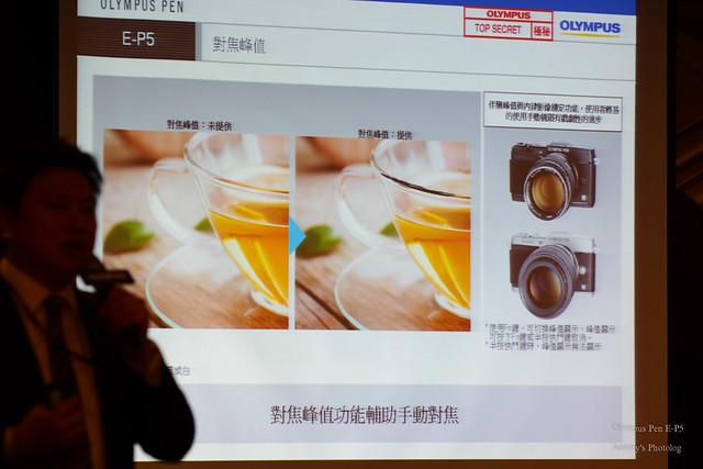 Olympus Pen E-P5 新品發表會-36