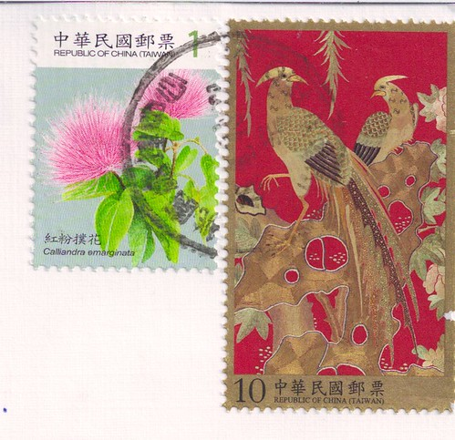 Taiwan Postage Stamps