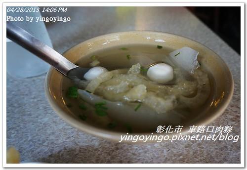 彰化市_車路口肉粽20130428_DSC03320