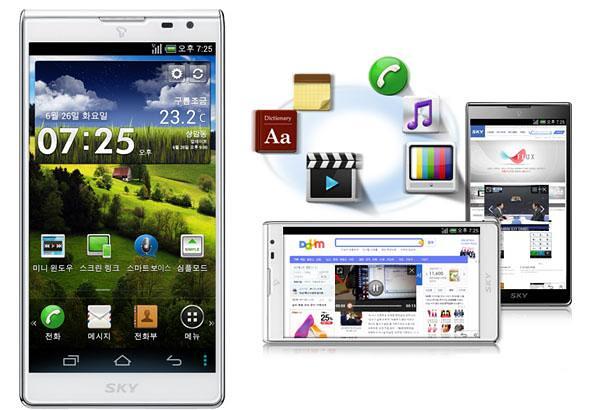 Sky a810 chính hãng giá rẻ nhất tại Hà Nội, Istar 200 phố Vọng đại lý smartphone giá rẻ, bán lẻ rẻ như bán buôn.
