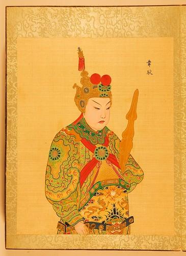 004-Álbum de caras de la ópera de la Oficina de la Gran Paz-1851-1911-Biblioteca Digital Mundial