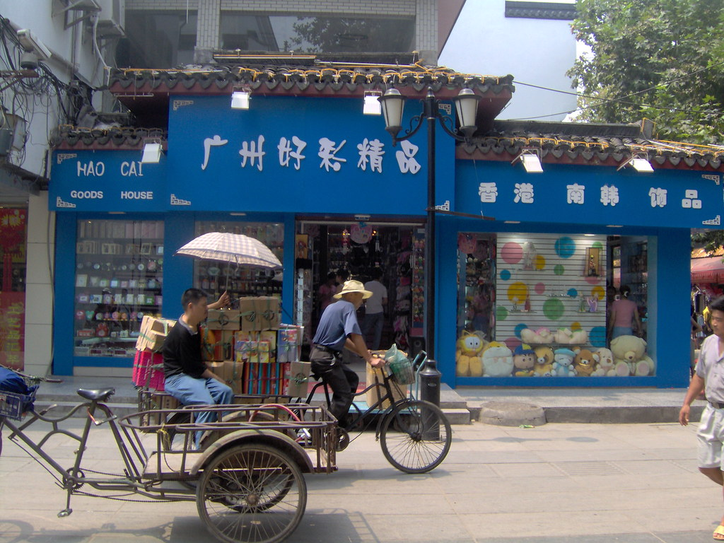 chinapictures 062