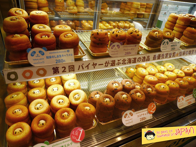 Panda Donuts from Siretoco Donuts at Ueno Station 2