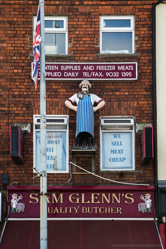 Sam Glenn's Quality Butcher