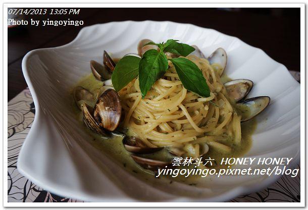 雲林斗六_HONEY HONEY20130714_DSC04805