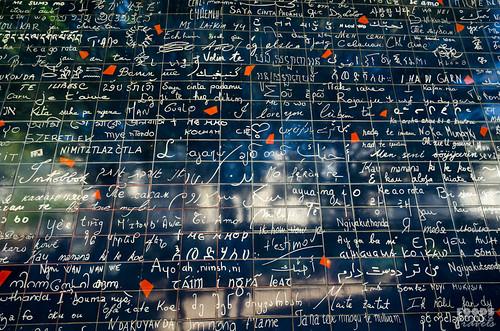 Paris - I Love you wall