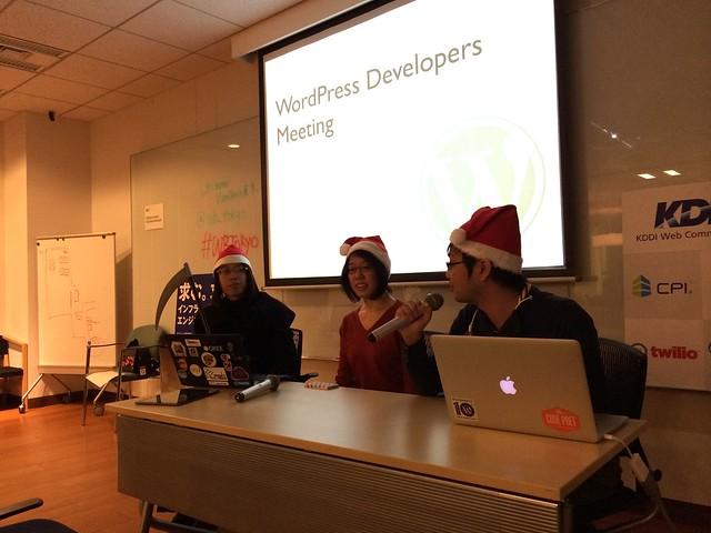 プラグイン開発者のパネルセッション