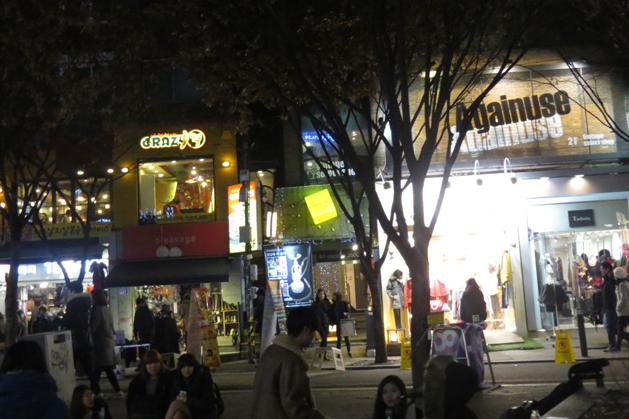 越夜越美麗的弘大女人街