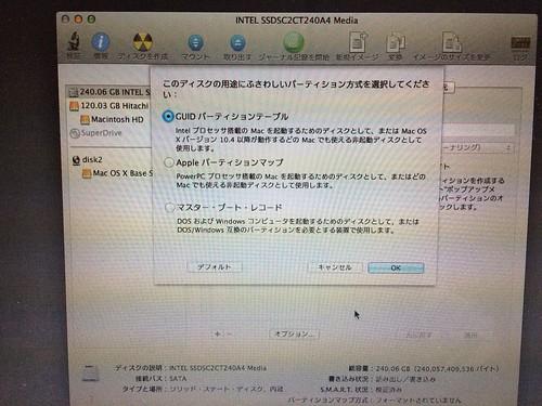 「オプション」ボタンをクリックし、デフォルトがGUIDパーティションになっていることを確認。