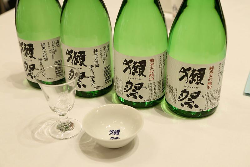 tokyo-dassai-11