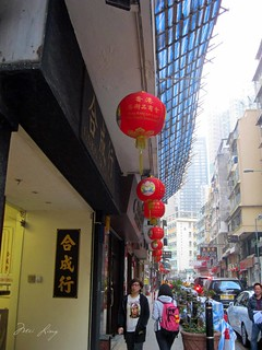 Hanging lanterns along Hollywood Road